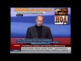 Обращение Путина к русской нации (Максимальное распространение!)