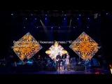 Вячеслав Бутусов - Юбилейный концерт / 10.03.2013