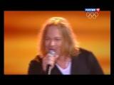 Наталья Подольская и В.Пресняков - Кислород (Песня года 2014)